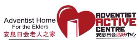 adventist-logo